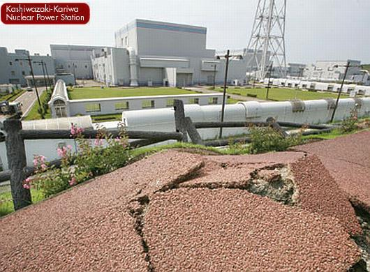 fig-1-earthquake-near-nuclear-plant.jpg