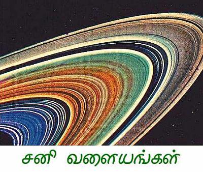 fig-1-saturn-rings.jpg
