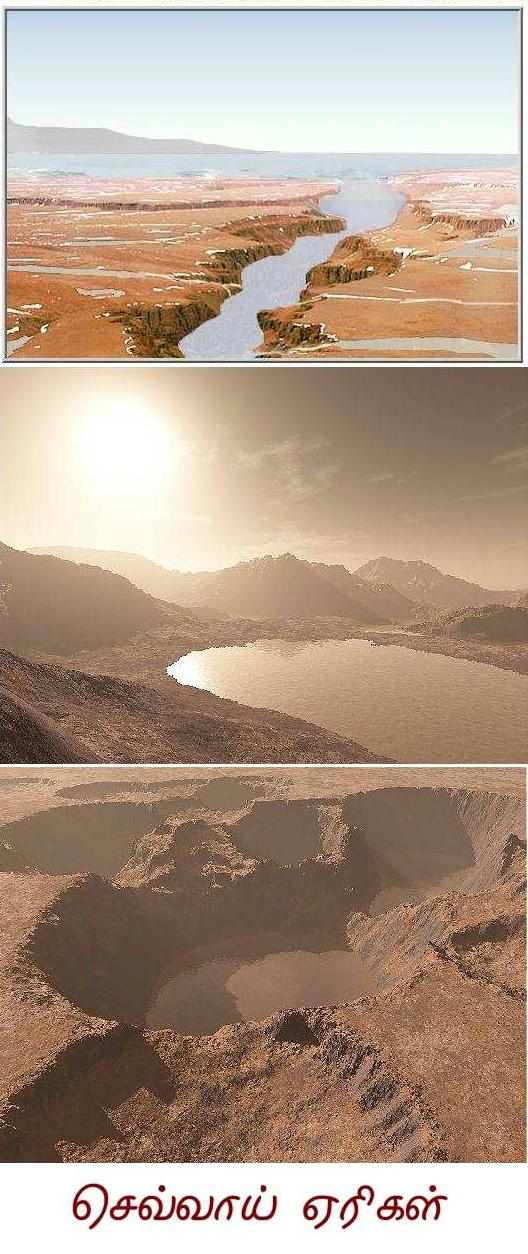 fig-4-martian-lakes.jpg