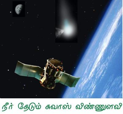 cover-image-swas-probe-1