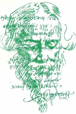 tagore-line-image