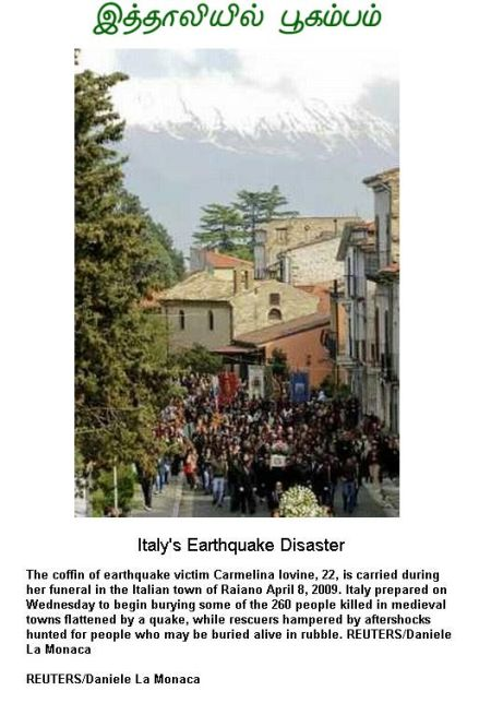 fig-1-italy-earthquake-disaster
