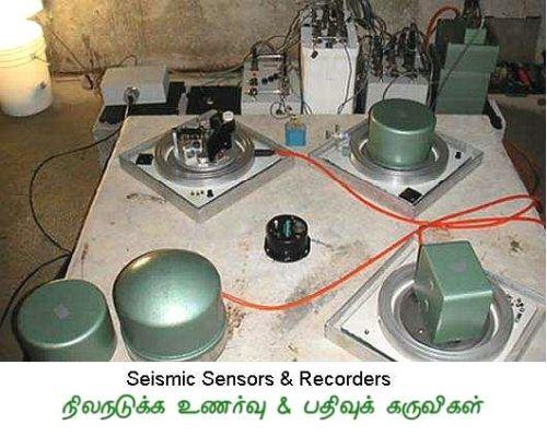 fig-1e-seismic-sensors