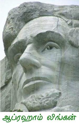 Abraham Lincoln -1