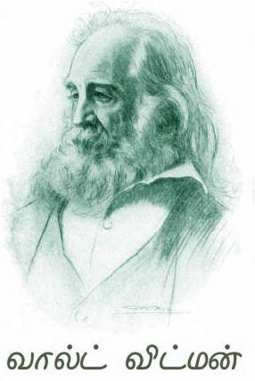 Cover Image Walt Whitman-1