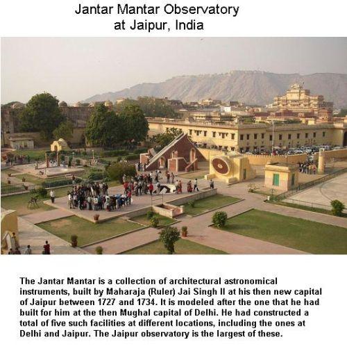 Fig 5 Jantar Mantar Observatory