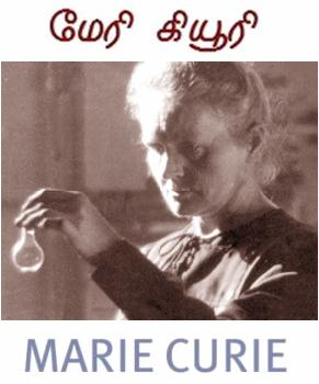 Cover Image Marie