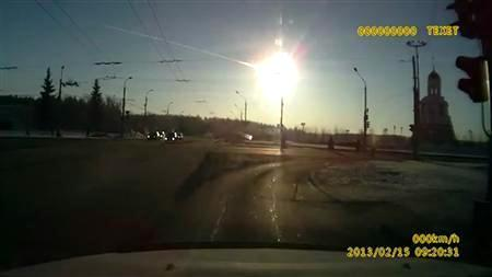 Meteorite Light