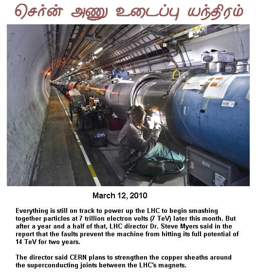 Fig 1 CERN Ready to Smash Protons