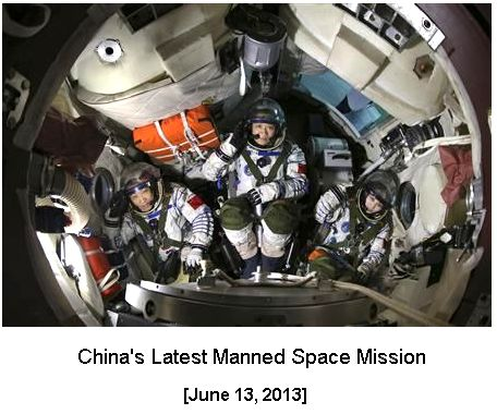 2013 space mission