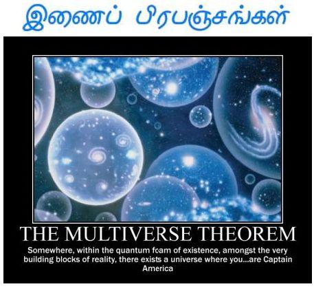 Multiverse Theorem