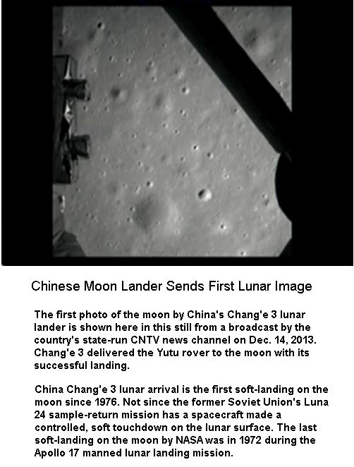 First Lunar image 2013
