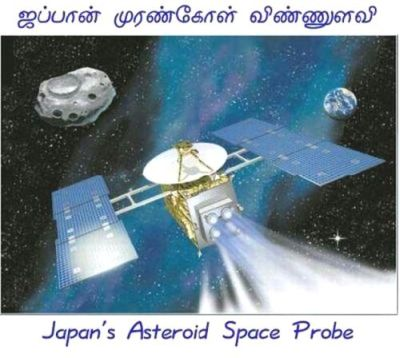 Fig 8 Japan Space Probe to Asteroid