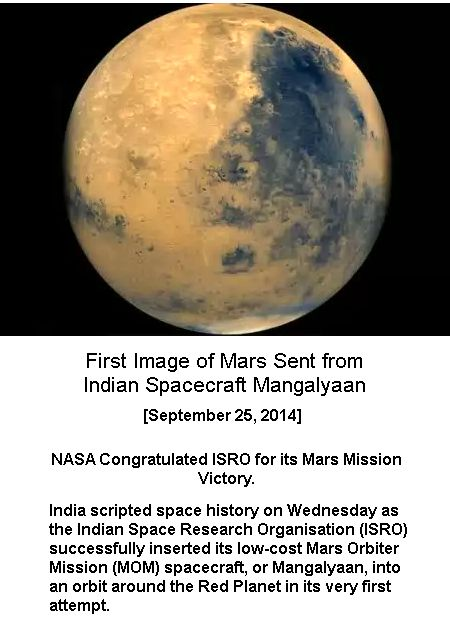 First Mars Image