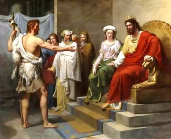 John the Baptist -1