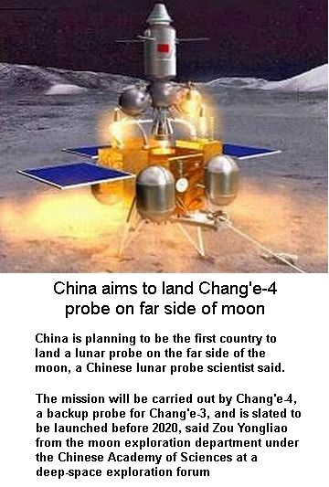 Probe Chang'e 4