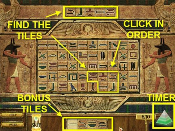 Egyptian Shopping Guide