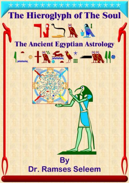 Mystery Astrology