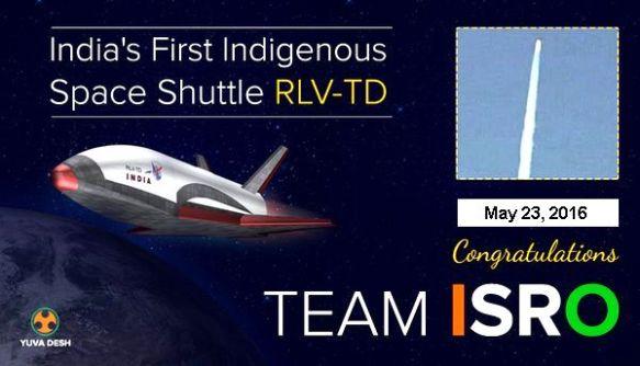 First Shuttle